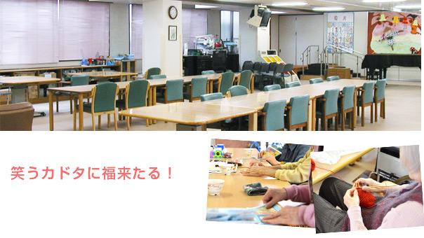 syoufuukai.jp_13-2